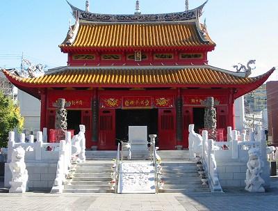 Confucious_temple_Nagasaki